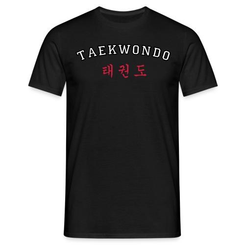 TKD Shirt - Männer T-Shirt