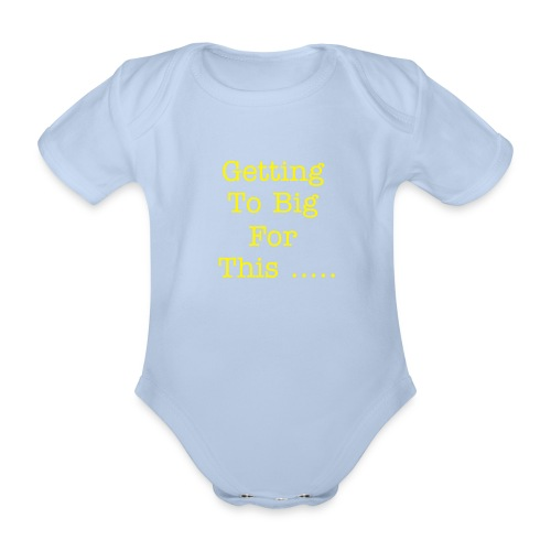 change logo - Organic Short-sleeved Baby Bodysuit