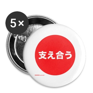 SUPPORT:Japan - 56 mm Button - Buttons large 56 mm