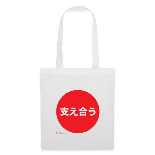 SUPPORT:Japan - Tote Bag - Tote Bag