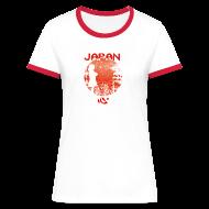 Camisetas ~ Camiseta contraste mujer ~ Japón