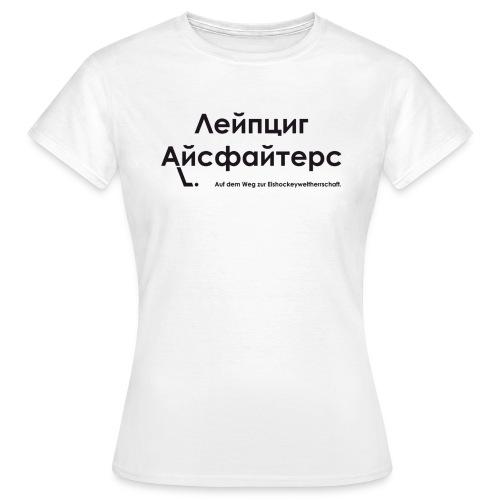 IFL - Weltherrschaft Weiß | für SIE - Frauen T-Shirt