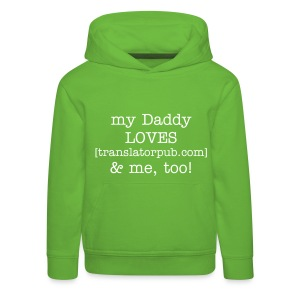 Dad's best! So cool! - Kids' Premium Hoodie