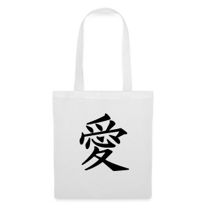 Amour caractère chinois - Tote Bag