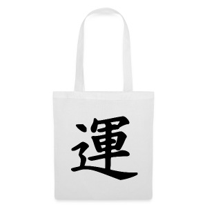 caractere chinois chance - Tote Bag