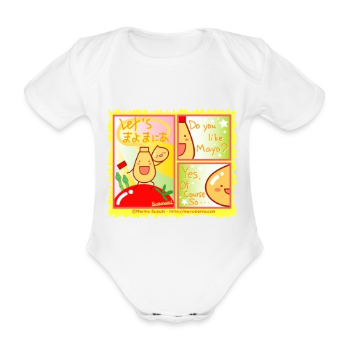 Mayo Comic - Organic Short-sleeved Baby Bodysuit