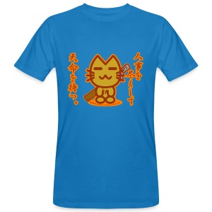 Samurai Cat - Men's Organic T-shirt