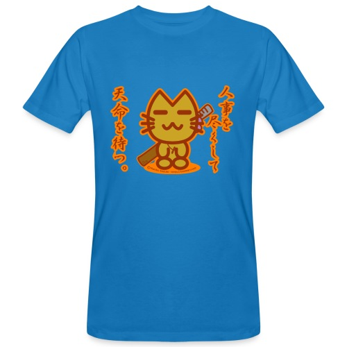 Samurai Cat - Men's Organic T-Shirt