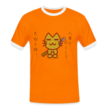 Samurai Cat T-Shirts
