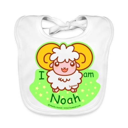 I am Noah - Baby Organic Bib
