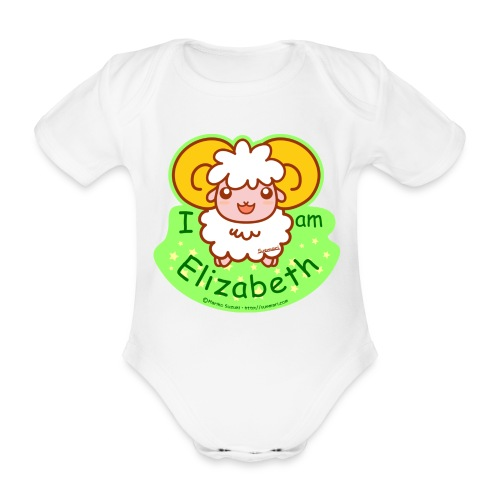 I am Elizabeth - Organic Short-sleeved Baby Bodysuit