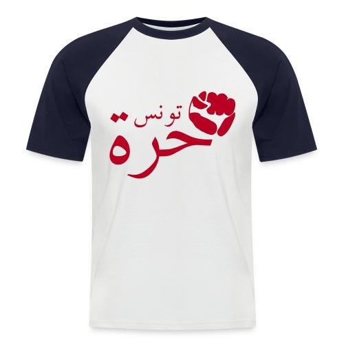 Tunisie libre II - T-shirt baseball manches courtes Homme