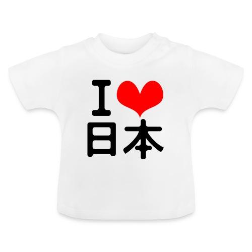 I Love Japan - Baby T-Shirt