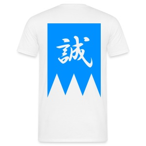 Shinsengumi - Men's T-Shirt
