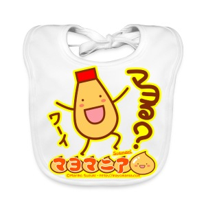 Big Mayota - Baby Organic Bib