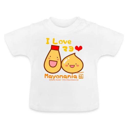Mayo Love - Baby T-Shirt