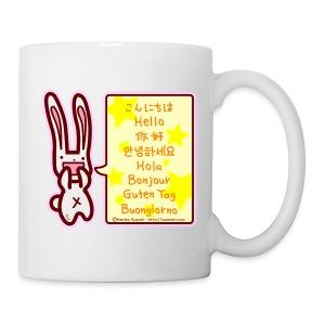 Hello 8 - Mug