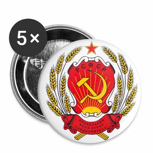 Wappen Sowjetunion Gerb RSFSR Герб РСФСР Button Anstecker - Buttons mittel 32 mm