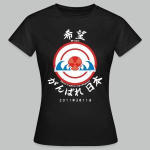 Hope for Japan - En - Women - Dark BLogo - Women's T-Shirt