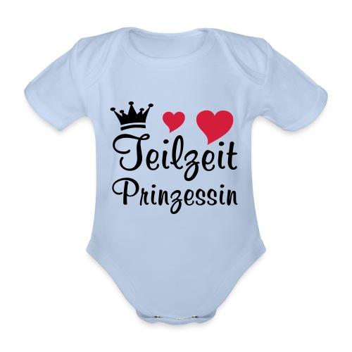 fürs baby - Baby Bio-Kurzarm-Body