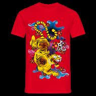Tee shirts ~ Tee shirt Homme ~ Numéro de l'article 15978784