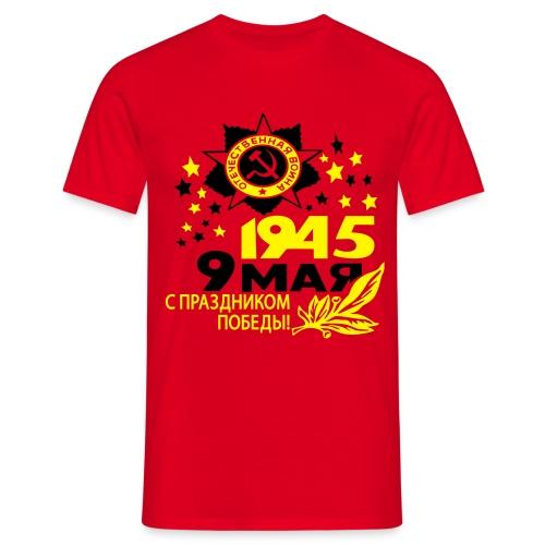 dag van de overwinning - Mannen T-shirt