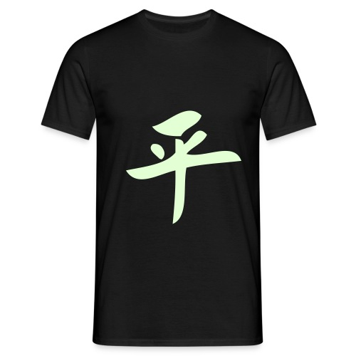 cool - Men's T-Shirt