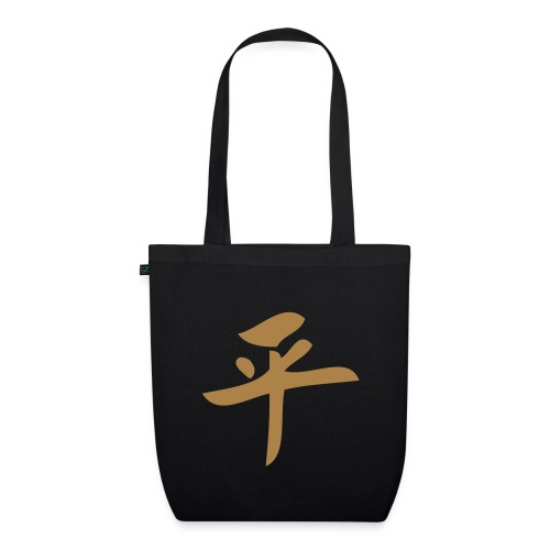 cool - EarthPositive Tote Bag