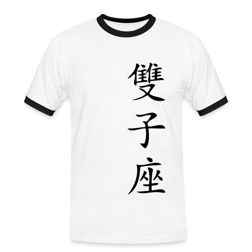 Gemini Logo T-Shirt - Men's Ringer Shirt
