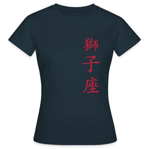 Leo Vertical T-Shirt - Women's T-Shirt