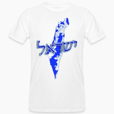T-Shirt Israel Map