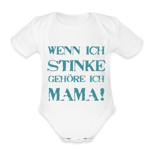 Stinker Kinder - Baby Bio-Kurzarm-Body