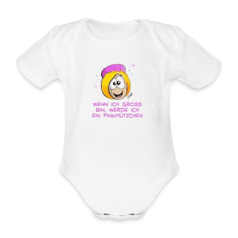 PINKMÜTZCHEN - Wenn ich groß bin... - Baby Bio-Kurzarm-Body