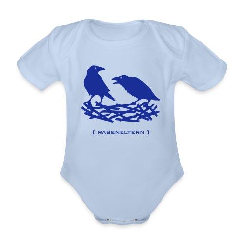 Shirt rabeneltern rabe raven vogel krähe feder nest flügel baby mutter vater tiershirt shirt tiermotiv - Baby Bio-Kurzarm-Body