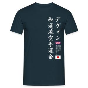Devon Wado-Ryu Karate-Do Kai - Men's T-Shirt