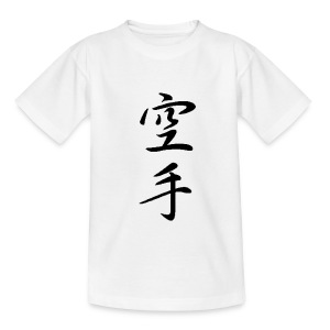Karate Tshirt Womens - Teenage T-shirt