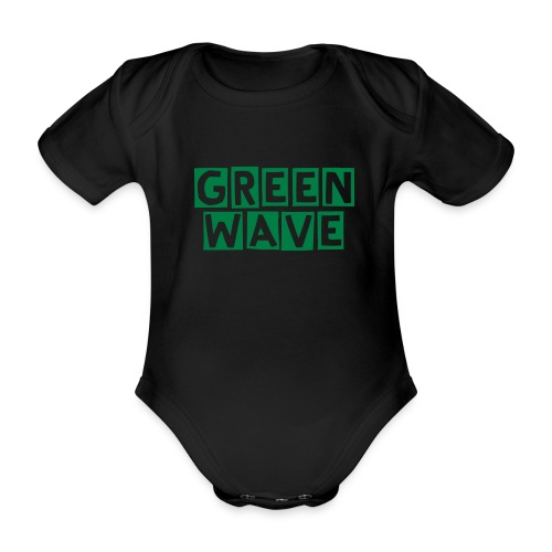 GREEN WAVE - Organic Short-sleeved Baby Bodysuit