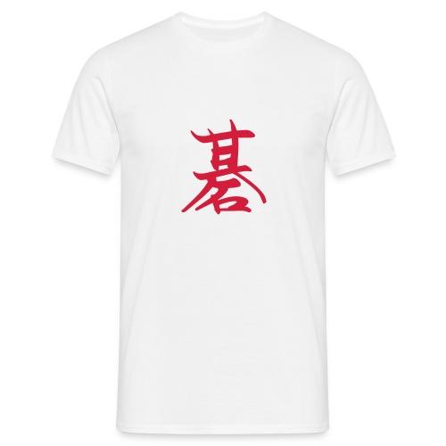 Rotes Kanji auf weißen T-Shirt - Männer T-Shirt