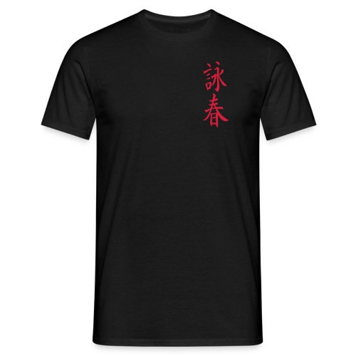 tee shirt wing chun, calligraphie rouge - T-shirt Homme