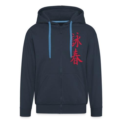 veste capuche serigraphié wing chun - Veste à capuche Premium Homme