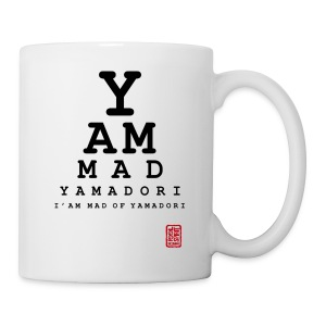 Mug I'm Made of YAMADORI - Tasse
