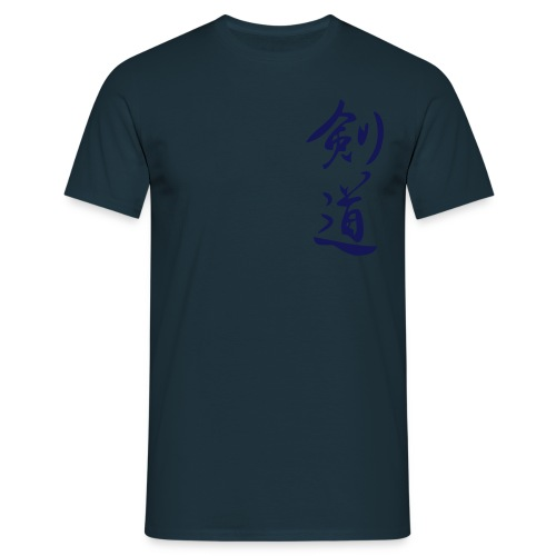 Kendo  - Männer T-Shirt