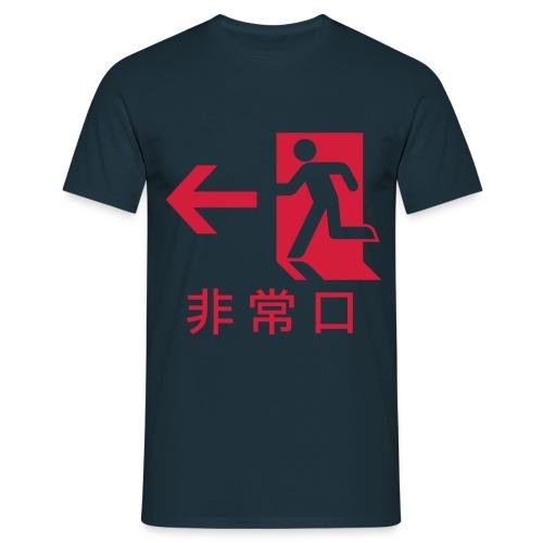 Japan emergency exit - Men's T-Shirt
