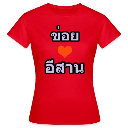 I love Issarn Female - Women's T-Shirt