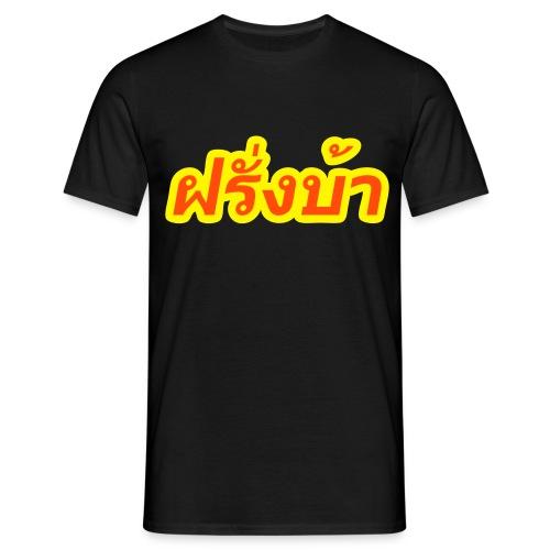 Crazy Farang - Men's T-Shirt