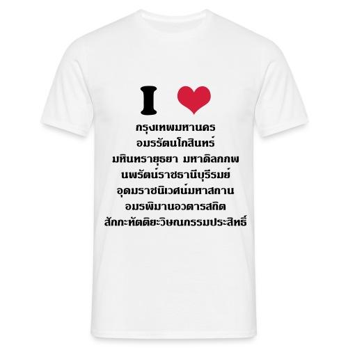 I love Bangkok (long name) - Men's T-Shirt