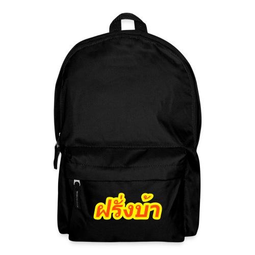 Crazy Farang Backpack - Backpack