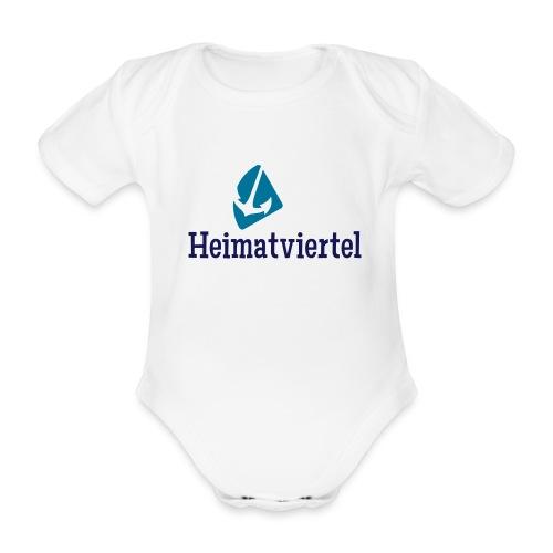 Heimatviertel Babybody - Baby Bio-Kurzarm-Body