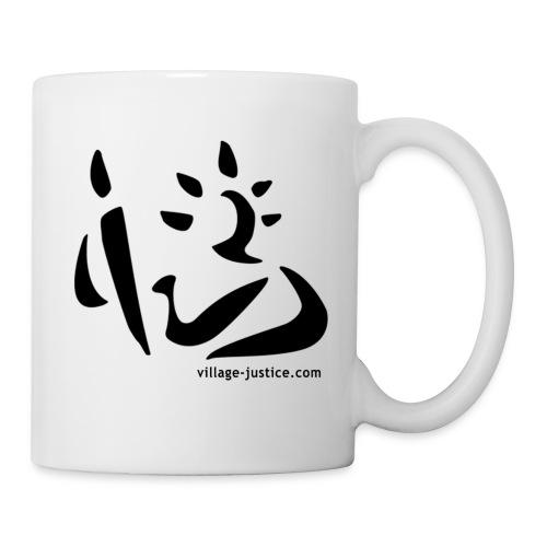 Le Mug de notaire - Mug blanc