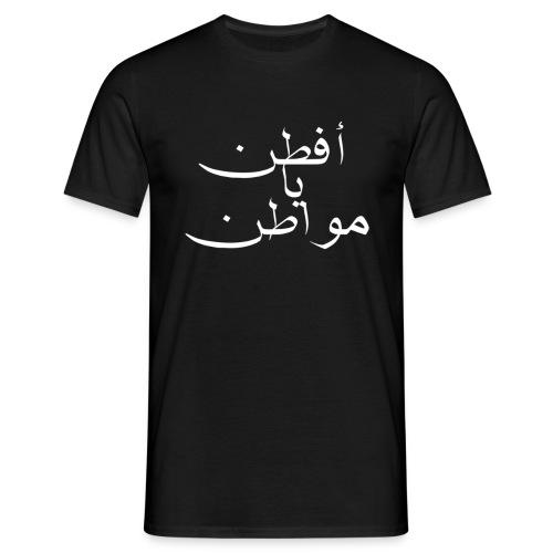Lève-toi citoyen - T-shirt Homme